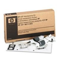 Комплект для обслуживания АПД HP LaserJet (Q5997A)