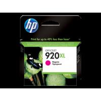 Пурпурный картридж HP 920XL Officejet (CD973AE)