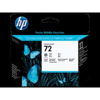 Серая печатающая головка и черная головка для фотопечати HP 72 for  Designjet T1100/T1100ps/T610 (C9380A)