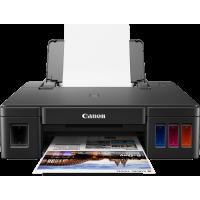 Принтер СНПЧ Canon PIXMA G1411 (2314C025AA)