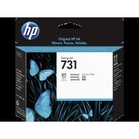 Печатающая головка HP 731 DesignJet T1700 (P2V27A)